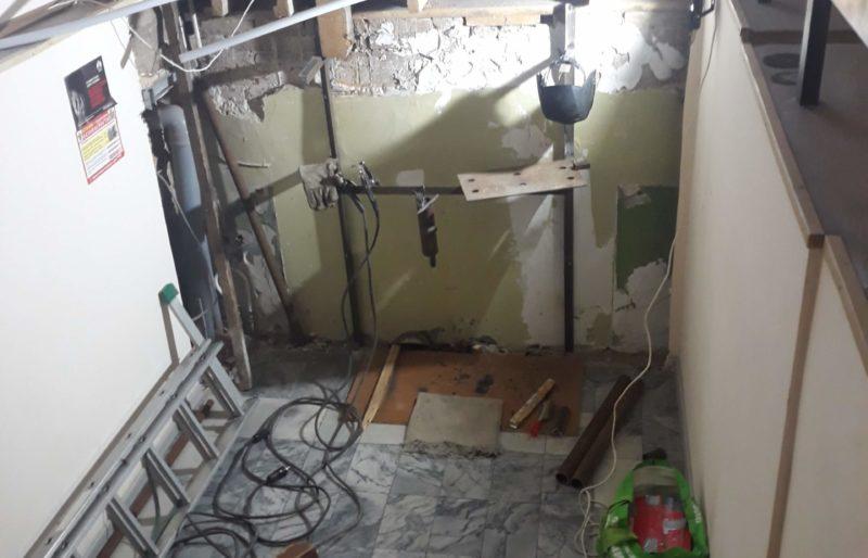 Капитальный ремонт системы отопления помещений, «Департамента по связям с общественностью»